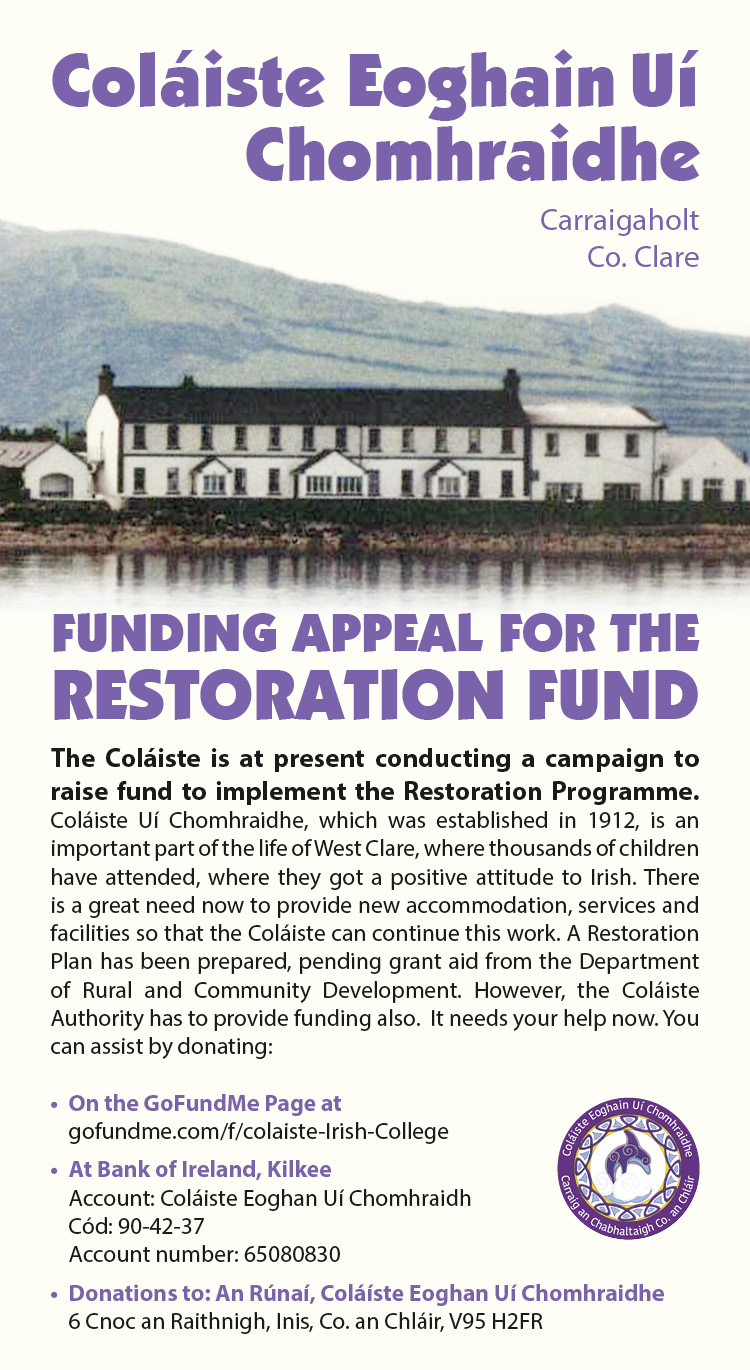Funding appeal for the restoration fund
